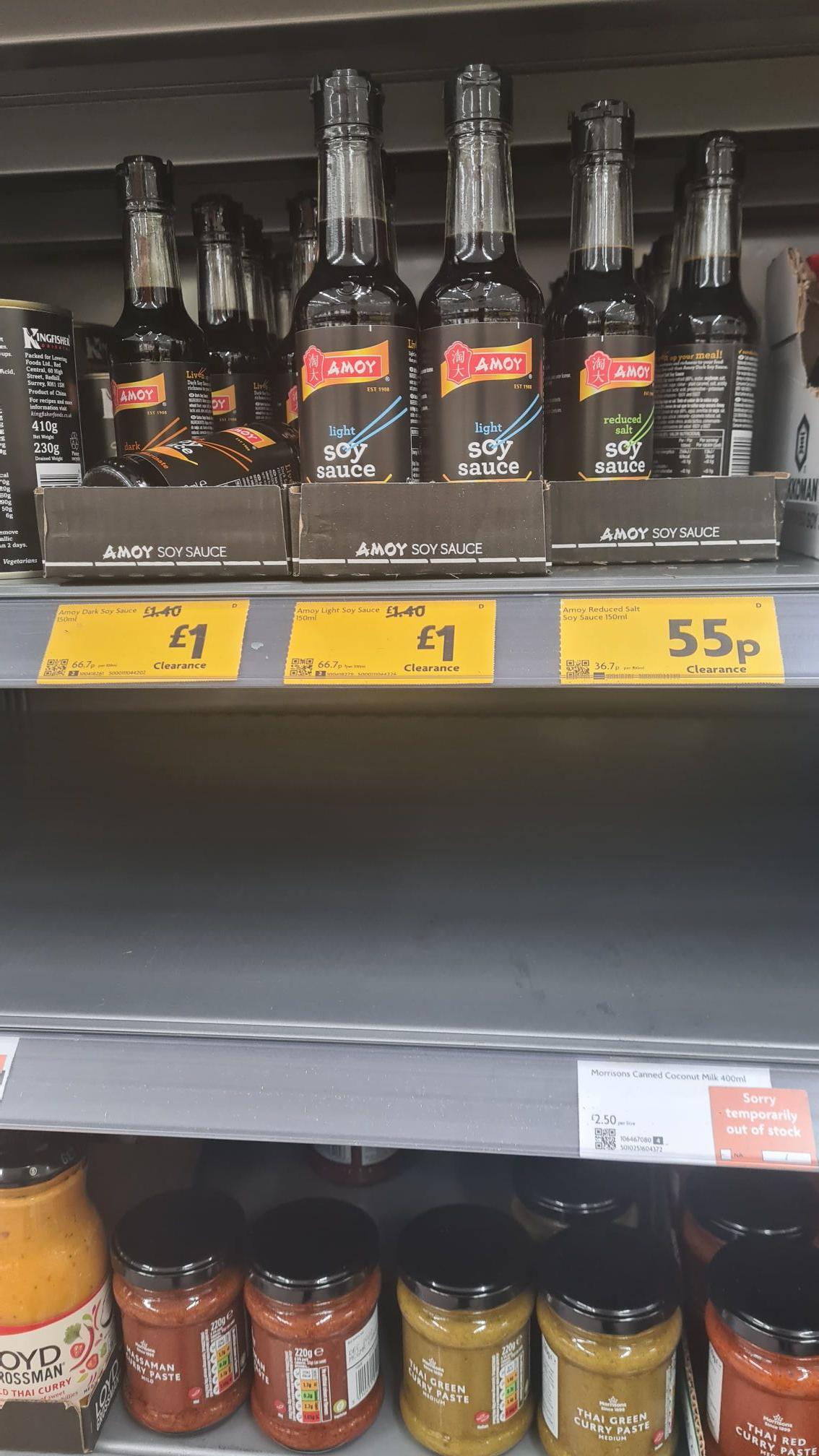 Amoy soy sauce 55p instore @ Morrisons (Berwick-upon-Tweed)