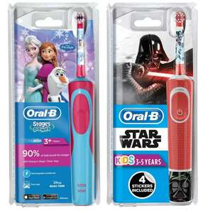 Oral-B kids Star Wars or Frozen electric toothbrush for £15 with Click and Collect (or +£2.95 delivery) @ lloydspharmacy