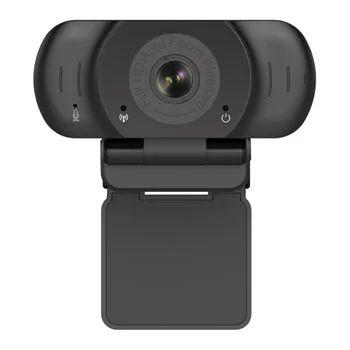 Xiaomi Vidlok Auto Wecam Pro W90 Full HD 1080P Webcam - £25.19 Delivered @ Scan