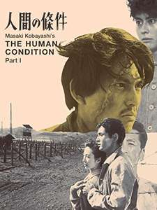 The Human Condition Parts 1 2 & 3 HD £2.99 Each to Own (Prime Member deal) @ Amazon Prime Video