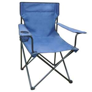 Lakescape Camping Chair (in grey or green) £6.99 + £3.49 delivery @ Home Bargains