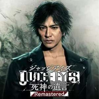 JUDGE EYES: Wills of Death Remastered [PS5] - AKA Judgment - English Language version - £8.95 @ PlayStation PSN Indonesia