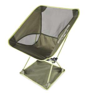 Ultra Light Camping Chair - £17.99 / £20.94 delivered @ Aldi