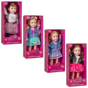All Original Style Dolls for £3 instore at B&M (found Wednesbury)