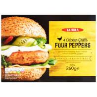 Tahira Chicken Grill Burgers 35p at Asda