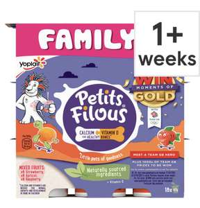 Petits Filous Variety Fromage Frais 18 X47g £2 (Clubcard price) @ Tesco