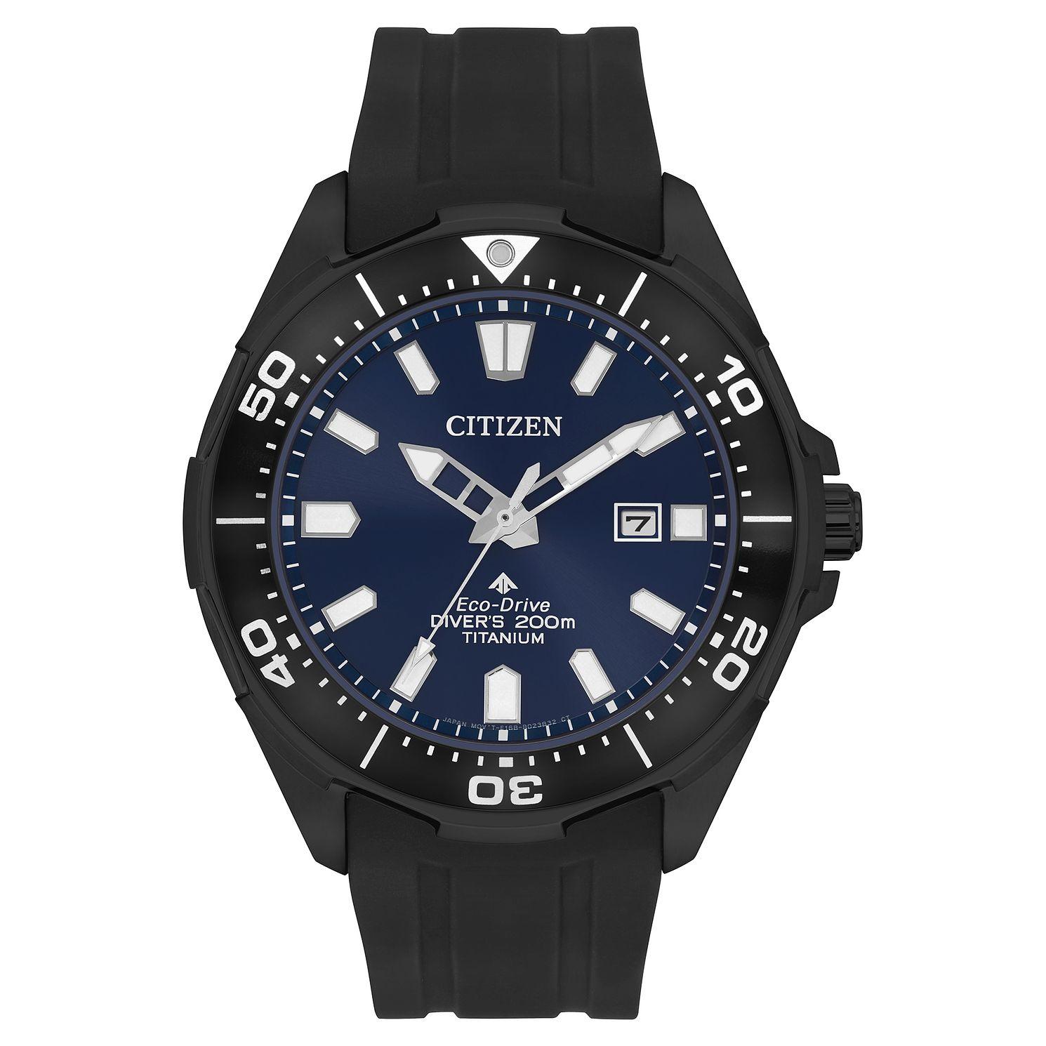 Citizen Eco-Drive Promaster Titanium Marine Black Watch, £160 with code at H.Samuel