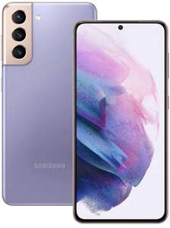 Samsung Galaxy S21 5G 128GB Smartphone - £568.65 (£468.65 With Cashback) Via Employee Portal @ Samsung