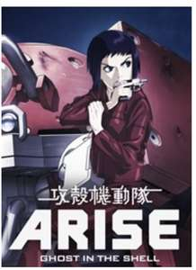 Anime Month sale (up to 70% off) - Eg Ghost In The Shell: Arise - Border 1: Ghost Pain for £4.49 @ Microsoft Store