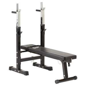 MIRAFIT M1 Folding Weight Bench with Dip Station £52.90 delivered @ Mirafit
