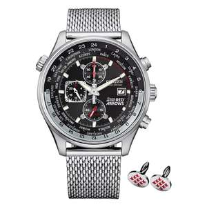 Citizen Eco Drive Red Arrows Chronograph Watch & Cufflinks Gift Set, £143.20 with code at H.Samuel