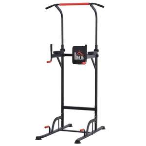 HOMCOM adjustable Power Tower Pull Up & Leg Lift Station - £74.79 @ AOSOM with code + Free Delivery & 30 day returns (UK Mainland)