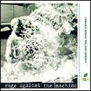 Rage Against the Machine Self Titled (Carbon Neutral Pack) CD 2.99 HMV