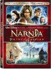 The Chronicles of Narnia: Prince Caspian [2 Disc DVD Special Edition] £3.99 delivered @ HMV + Quidco !