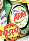 Ariel Bio / 80 Washes  £9.99 @ Netto