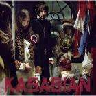 Kasabian - West Ryder Pauper Lunatic Asylum MP3 download only £3.00 @ Amazon