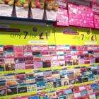 7 Birthday Cards for £1 @ Card Factory (Instore)