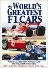 Free 'The World's Greatest F1 Cars' DVD from Duke Video (P&P £2.49)