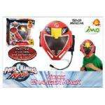 Instore at tesco the power ranger voice changing mask is reduced now 93p from £25