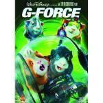 G-Force [DVD] £4.99 at Amazon & Play & Blu Ray £10 at Blockbuster