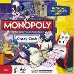 Monopoly Crazy Cash Machine Game - £9.95 delivered at Amazon