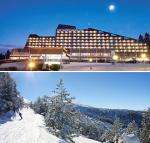 £199 -- Ski Bulgaria in January, 7 night stay, breakfast & dinner, incl. flights + transfers, over 50% Off with Travelzoo