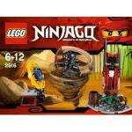 LEGO®Ninjago 2516 : Ninja Training £3.99 at Amazon