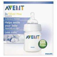 2 x Avent 4oz Bottles at Asda Groceries (online) for £0.02