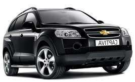 Brand New Chevrolet Captiva - 2.0 Vcdi Ls 5dr Fwd - £13,599 @ Motorpoint