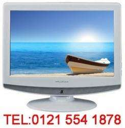 """*EX DISPLAY* Wharfedale LY22T1CWW - 22"""" HD Digital LCD TV/DVD Combi In White - £99 Delivered @ Electro Centre"""