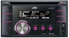 JVC KW-XR811 - Double DIN CD/MP3/USB + iPod Ready Player - £163.49 Delivered @ Home AV Direct