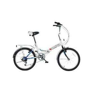 Challenge 20 Inch Folding 6 Gear City Bike - £74.99 @ Argos