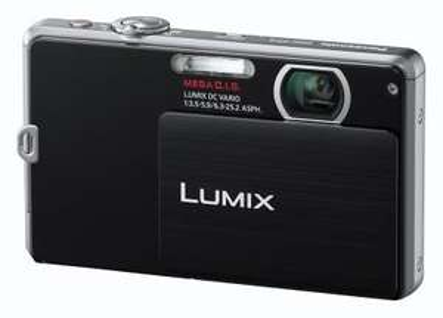 EXPIRED - Panasonic - DMC-FP3 Digital Camera - £63.99 @ Panasonic