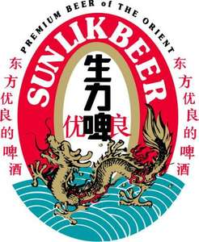 sun lik beer 500m/l £1.00 morrisons