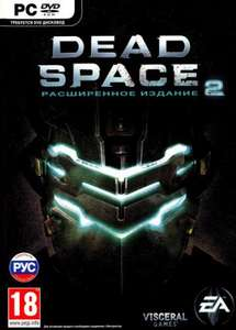 Dead Space 2 (PC) - Only £13.98 @ Gameplay