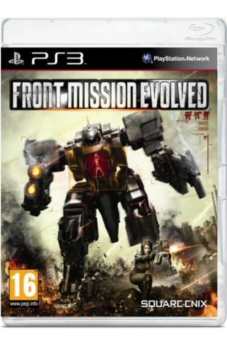 Front Mission Evolved (PS3) - £4.99 @ Grainger Games