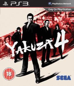 Yakuza 4 (PS3) - £17.98 @ Gamestation