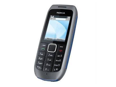 Nokia 1616 Black Mobile Phone on Orange Pay As You Go - £7.99 @ PrePayMania