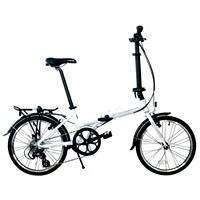 Carrera Transport Folding Bike (was £430) - Just £240 @ Halfords