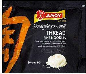 Amoy Straight to Wok Thread Egg Noodles (2 per pack - 300g) @ farmfoods 3 packs for £1