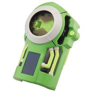 Ben 10 Ultimate Alien Disk Alien Ultimatrix £9.99 @Early Learning Centre