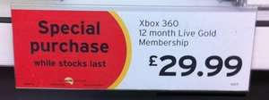 12 Months Xbox Live Gold Subscription - £29.99 @ Sainsburys (Instore)