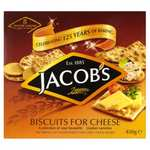 Jacob's Biscuits for Cheese 450g box was £2.50 NOW £0.62 @ ASDA Isle of Dogs