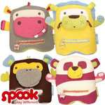 Spook Creations Quby Soft Toy £4.99 @ Home Bargains