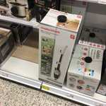 Morphy Richards 9 in 1 upright and handheld steam cleaner £30@ Asda